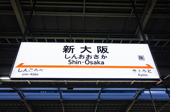 大阪府でマンスリーマンションをお探しの方必見! マイナビおすすめの社宅8選【Part1】