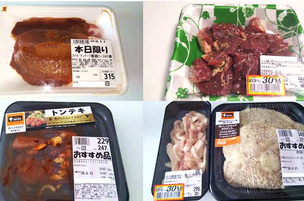テレワークで太らない、イライラしないための食生活入門⑥焼くだけ! スーパーの「味付け肉」で手軽にタンパク質摂取