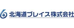 北海道ブレイス株式会社