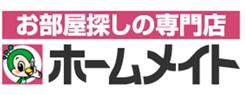 ホームメイトFC関店 ユージーハウス株式会社