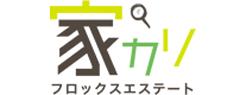 フロックスエステート 株式会社竹之内企画