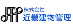 株式会社近畿建物管理