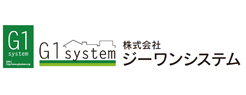 株式会社ジーワンシステム