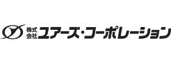 株式会社ユアーズ・コーポレーション