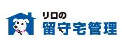 株式会社リロケーション・インターナショナル